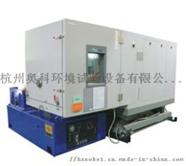 温湿度三综合振动试验箱 温湿振三综合环境试验箱