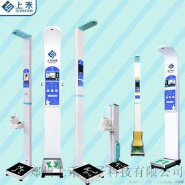 全自动身高体重电子秤,医院用身高体重秤上禾科技