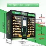 广州伍易科技生鲜自动售货机双柜 冷藏设备支持功能