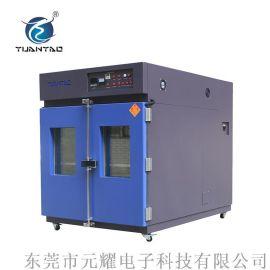 270L热风烘箱 广东热风烘箱 高温热风循环烘箱