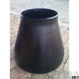 盐山不锈钢大小头生产厂家