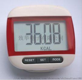 电子计步器IC,卡路里,计数计时,大屏同显芯片