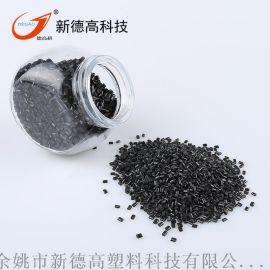 供应ABS阻燃抗紫外线塑料,ABS耐候塑料