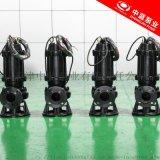 QW系列潜污泵 耐磨潜污泵 无阻塞潜污泵厂家