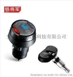 铁将 T136内置胎压监测TPMS 点烟式