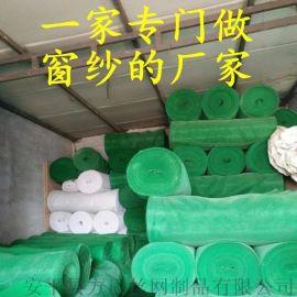 塑料网尼龙网套,塑料网,绿色锦纶网
