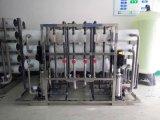 南通电子产品清洗超纯水/二级管清洗纯水设备