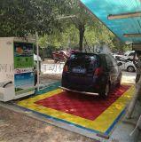 鄭州潔洗卡高壓投幣刷卡掃碼雲支付自助洗車機