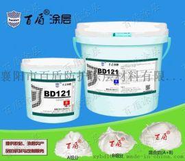 BD121耐磨陶瓷胶
