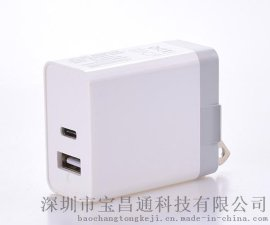 TYPE C 双USB智能快速充电器 30W 私模