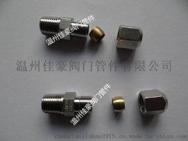 精品不锈钢卡套接头,腰鼓式铜胀圈直通终端接头G1/4-¢8