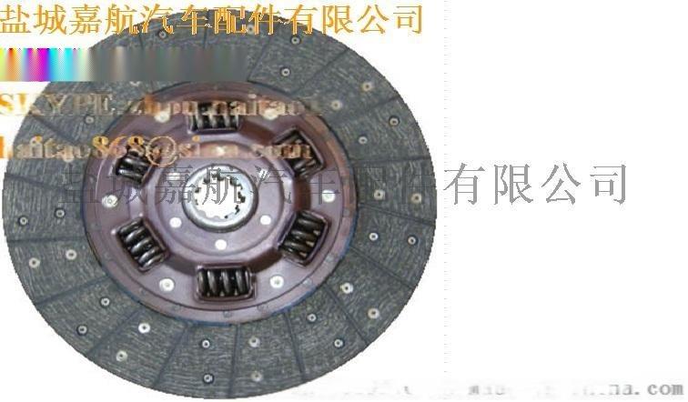 FD46離合器壓板,FD46柴油配件,FD46T配件