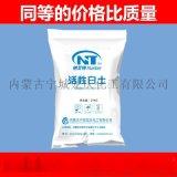 颗粒活性白土 工业脱色吸附剂 矿物质的精炼