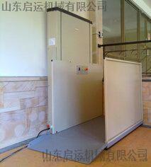 启运直销东北地区残疾人无障碍电梯 辽宁小型家用电梯 残疾人升降机 吉林轮椅电梯