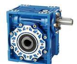 廠家直銷中研NRW130紫光蝸桿減速機