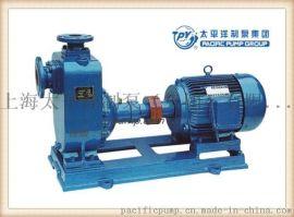 上海太平洋制泵 ZX型清水自吸式离心泵