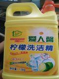 东北洗化产品生产设备厂家洗衣液生产设备招加盟商