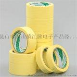 JT308A高粘美紋紙膠帶 外牆抗UV米黃色平紋美紋膠帶
