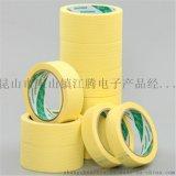 JT308A高粘美纹纸胶带 外墙抗UV米黄色平纹美纹胶带