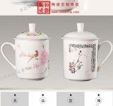 景德镇陶瓷茶杯 青花骨瓷杯子 大水杯 礼品办公会议杯子