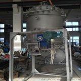 上海烛式过滤机 保温夹套 活性碳 硅藻土过滤 厂家直供