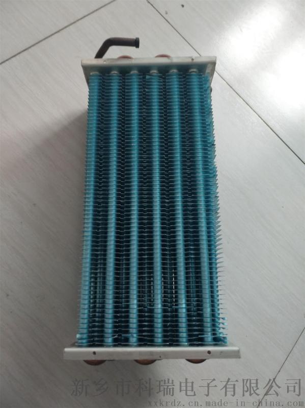 各種點菜櫃銅管鋁翅片蒸發器冷凝器河南科瑞