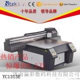 UV平板打印机厂家,就选择济南万彩玻璃打印机
