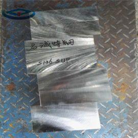 S136sup模具钢板S136sup模具钢材料批发