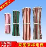 大量供应环保PVC软排线 非标电子镀锌铜排线 UL认证LED连接线材