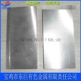高纯钨板 轧制钨板 磨光钨板 耐高温钨板 厂家直销
