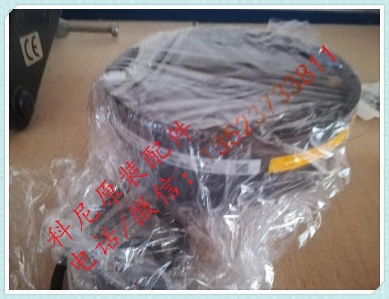 科尼滑触线集电器 4芯 AKAPP-HOLLAND-C4