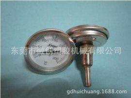 干燥机玻璃温度表,温度针,温度控制表