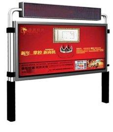 新型智能太阳能候车亭双面滚动系统高温静电喷塑