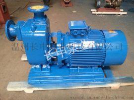 厂家低价供应ZWL65-25-30P-5.5kw不锈钢直连自吸排污泵/304材质