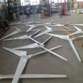 安徽永磁1000W风力发电机叶片增强玻璃钢材质