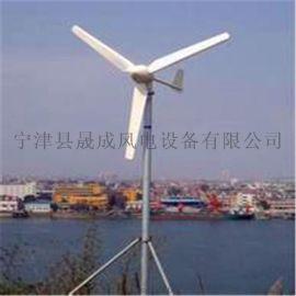 晟成sc-355海岸风力发电机 水平式风电机好项目