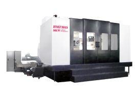 HM3015卧式数控铣床(全新专业品牌钻\铣\削功能)