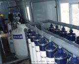 上海大河人家上海化工废水中水回用设备,中水回用装置,中水回用系统