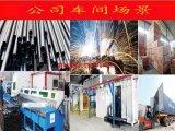 山東艾格倫 AGL-8000 卡路里燃燒 資料分享