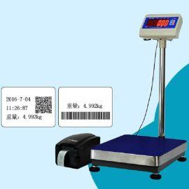 打印功能电子秤 不干胶打印机电子称 200KG台秤带打印