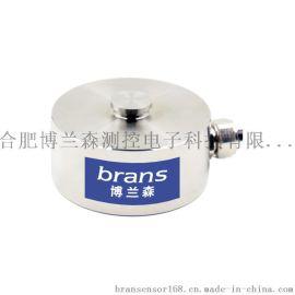 博兰森50N微型纽扣式测力传感器