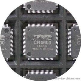 HDMI TO VGA转换器方案,CH5600,定制转换方案