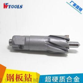 空心鑽頭,磁力鑽專用鋼板鑽頭,鋼板取心鋼板鑽廠家直銷,可返廠修復