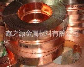 批发供应T2变压器铜带,C1100R高精紫铜带,T2紫铜拉伸带材