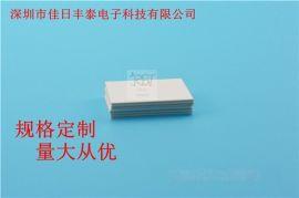 氧化铝陶瓷片1*10*10 高精度铝基板 厂家定制