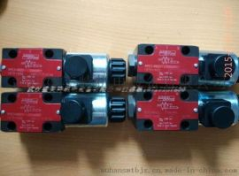 雅歌辉托斯电磁阀RPE3-062Y51/01200E1