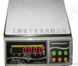 高精度计重电子桌秤,20kg电子计重秤