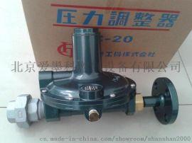 供应GL-50-1天然气减压阀日本伊藤调压阀