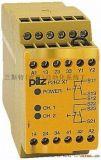 774730/775695/777100皮尔兹PILZ安全继电器全新原装现货皮尔兹