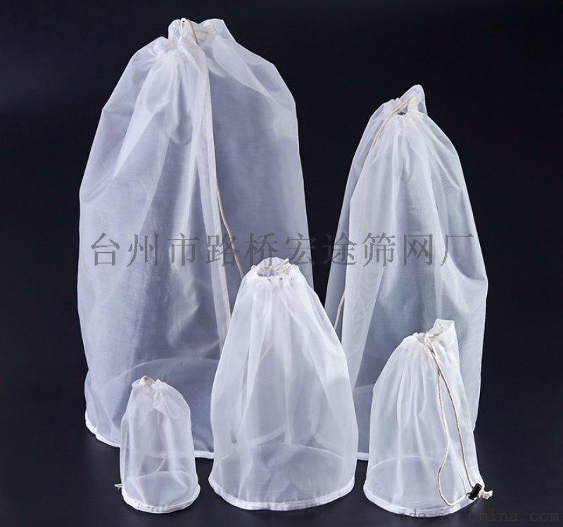 豆浆过滤袋网布袋纱布滤网袋隔渣布袋汤渣过滤袋